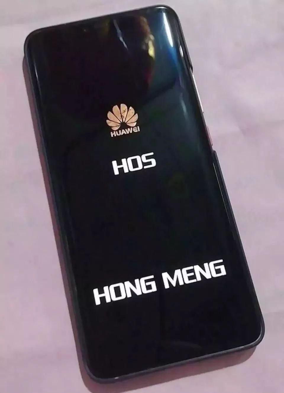 鸿蒙在多国乐享牛牛棋牌,开元棋牌游戏,棋牌现金手机版商标,比安卓快60%的系统越来越近了