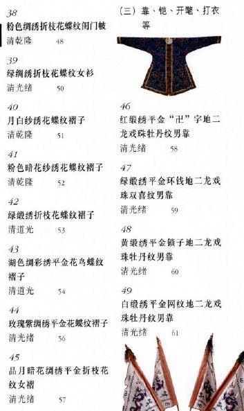 双沟砌末中国梦52度