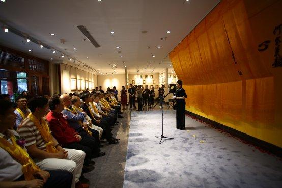 著名画家何家英先生题字题匾 热贡唐卡北京国际中心9