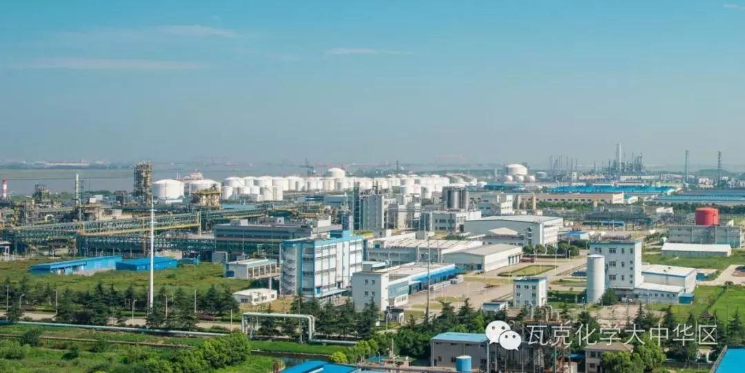 总投资数千万欧元,瓦克张家港有机硅弹性体生产线正式启动!