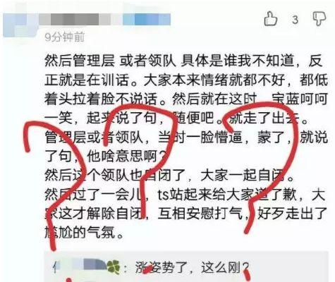iG连败 新辅助继续背锅 极端粉丝对选手家人疯狂爆破侮辱