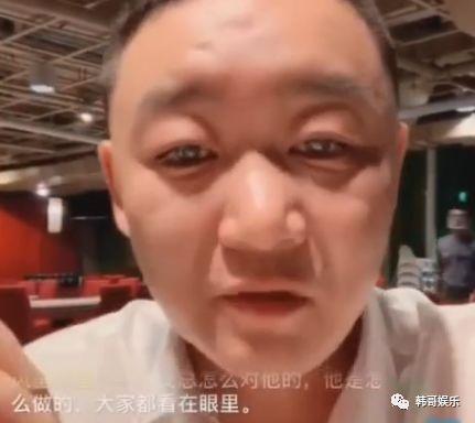 李四打压查理王、马红涛,太原老葛,二哈表示感恩父母与粉丝