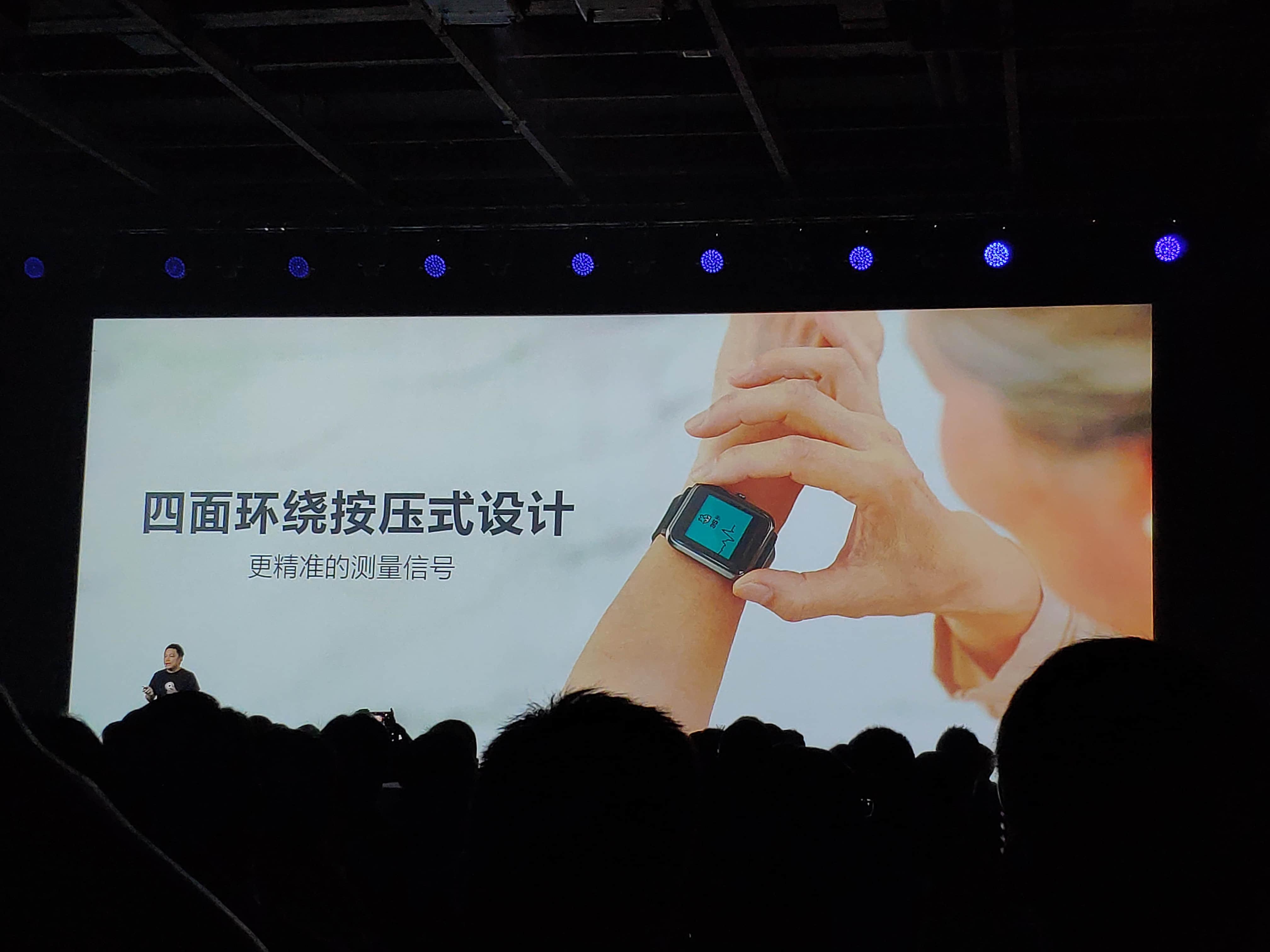 华米想要承包你的健康生活:AMAZFIT智能手表2发布