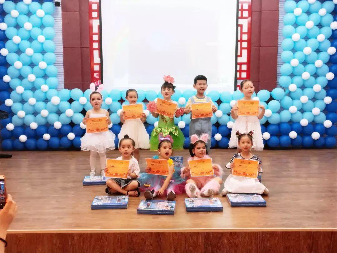 展我技能,亮我风采 仙居县中心幼儿园六月火热娃才艺大比拼活动