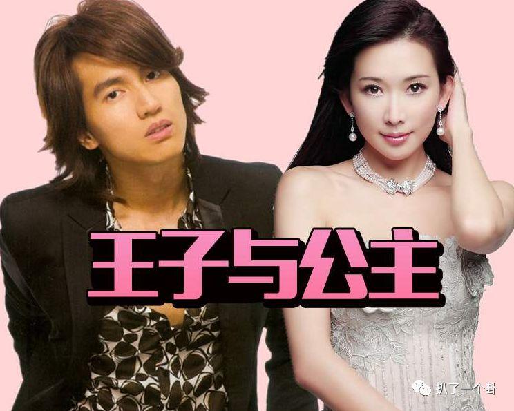 林志玲与akira突宣结婚,与言承旭17年的纠缠也就图片