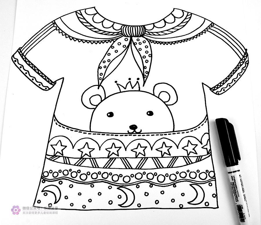 创意儿童画|我的夏日t恤图片