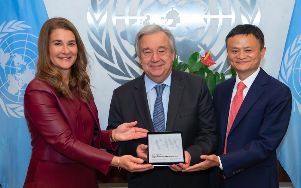 热点 | 马云发布联合国数字合作高级别小组报告
