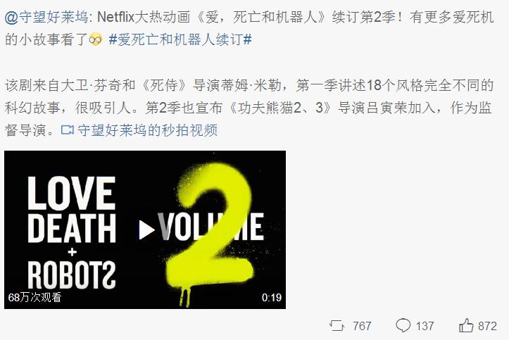 网飞高能剧第二季将播出云盘独播却让剧迷们期待-奇享网