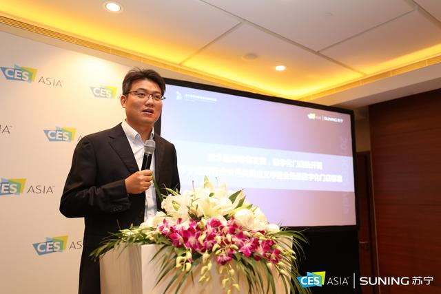 CESAsia2019:苏宁科技数字化