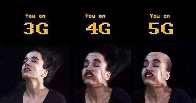 5G牌照下发 对普通人来说到底意味着什么