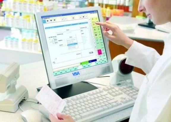 2019执业药师报名条件介绍 工作年限计算方法get起来
