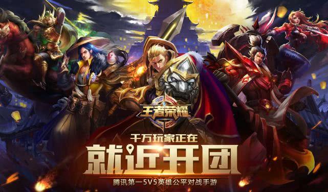王者荣耀:新的机制,保护更多的玩家,游戏体验更爽了!