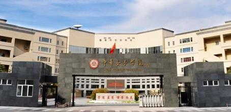 """中国""""阴气""""最重的大学,男生找女朋友真的很容易,但找厕所困难"""