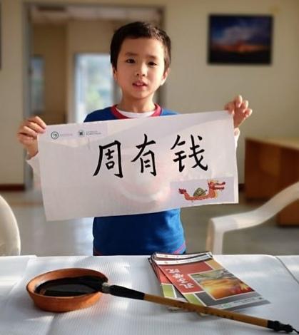写毛笔字、放孔明灯 秘中文化中心过端午传承传统文化