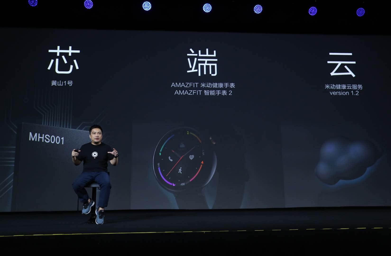 华米推两款新品,AMAZFIT智能手表支持三大运营商独立通话