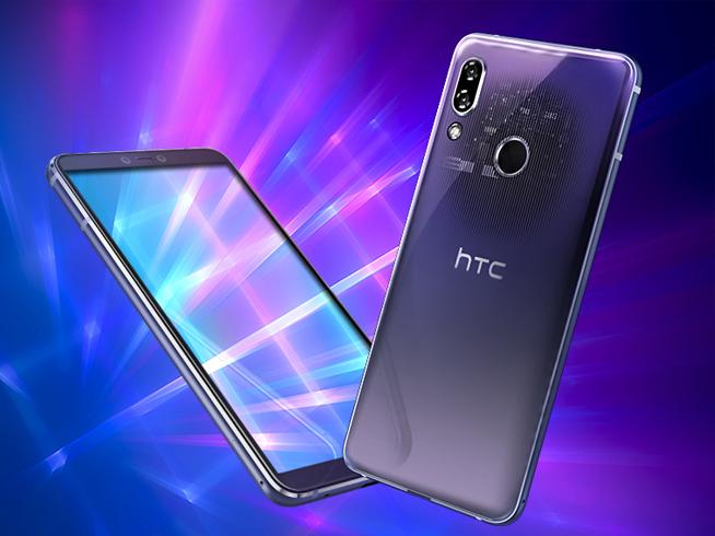 HTC U19e低调发布:售价感人 都9102年了还在用后置指纹?