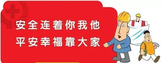 【公告通知】2019上海市中小学师生公共安全知识网上竞答
