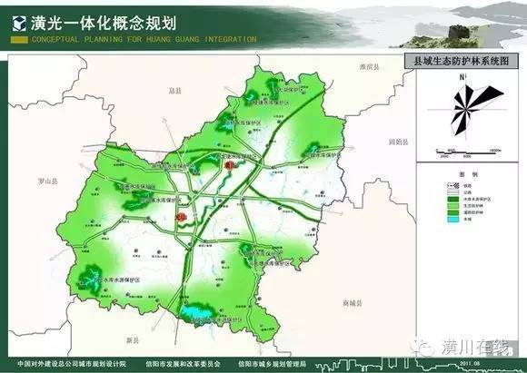 光山城市规划图