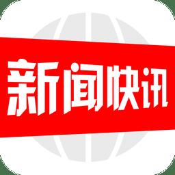 泰安市岱岳区附近发生3.2级左右地震