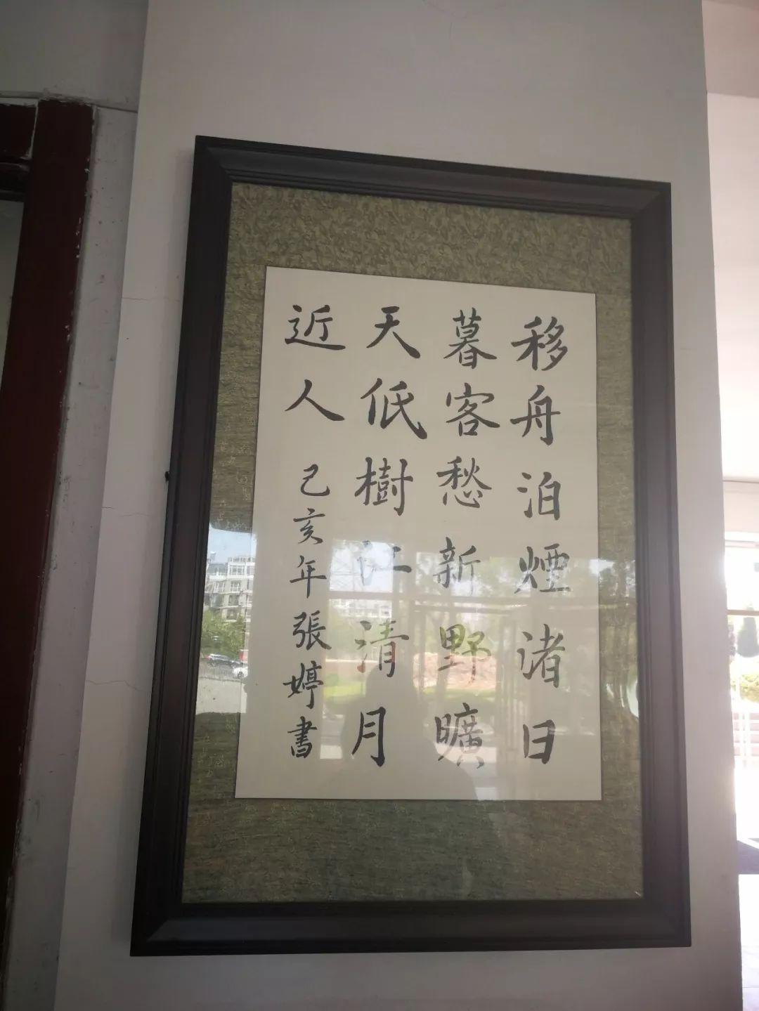 """【龚奉赵先生讲书法】- 书写""""江山永固 日月长存""""... _新浪博客"""