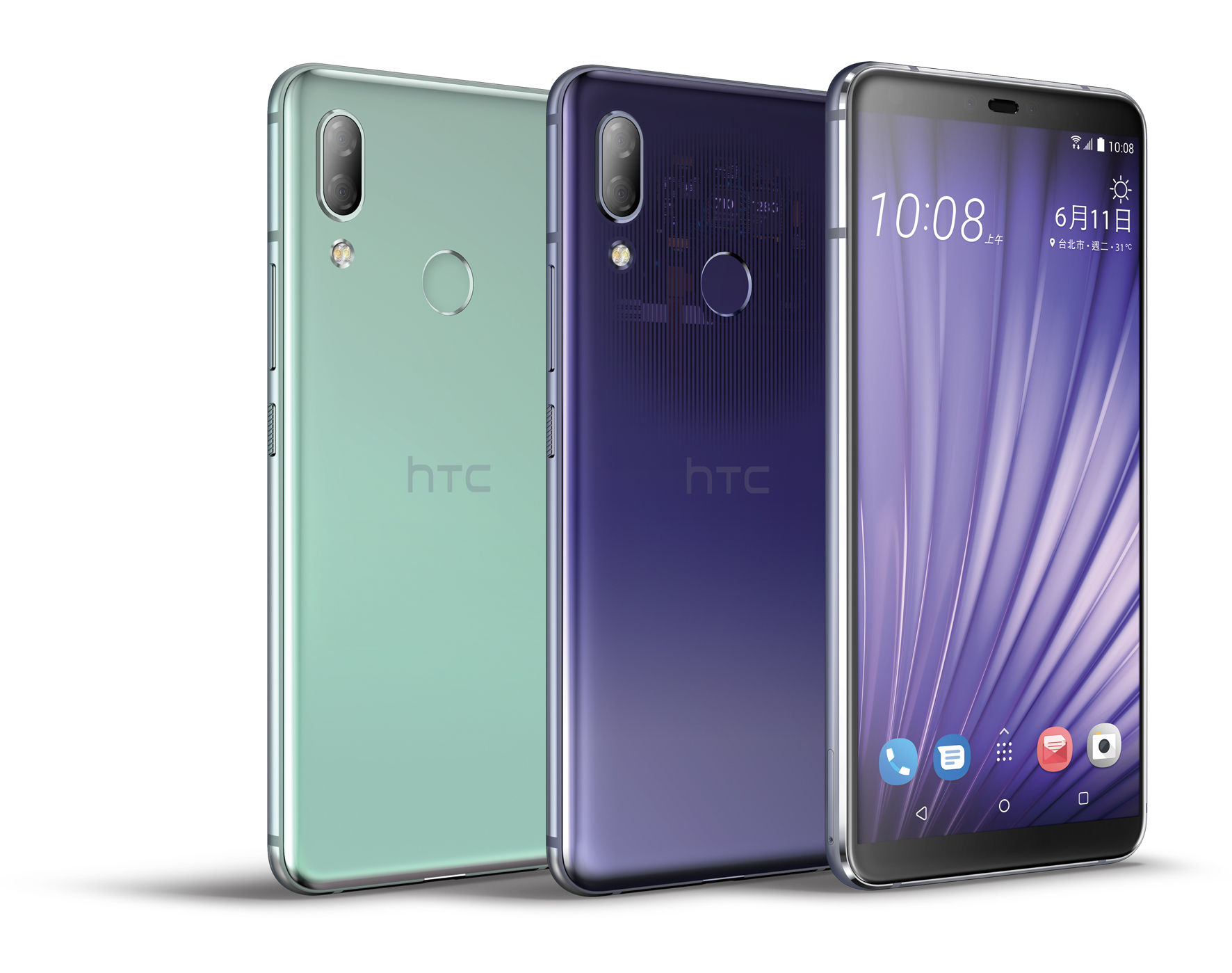 HTC 推出中高端手机 U19e 和入门级新品 Desire 19+