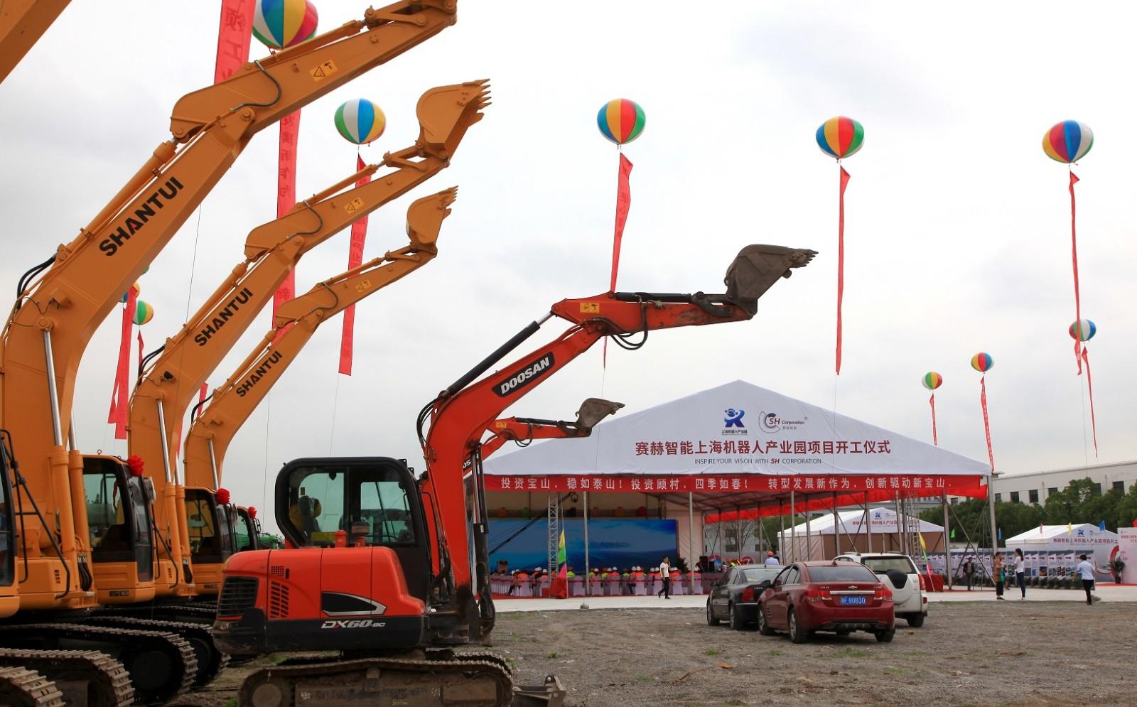 启新局  筑未来――赛赫智能全球总部落户上海机器人产业园