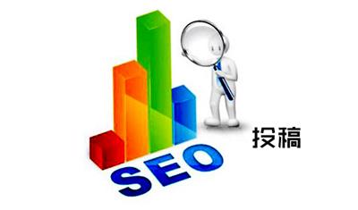 途牛seo_2898站长资源平台:SEO可以投稿的平台