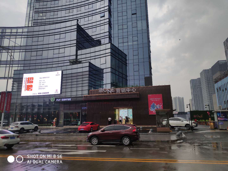 丰台科技园地铁站,北京丰台科技园,丰台科技园... -北京本地宝