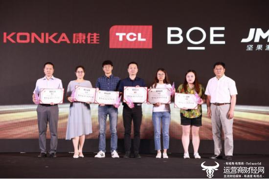 连中五元!康佳电视囊括2019 中国数字电视盛典多枚重磅奖项