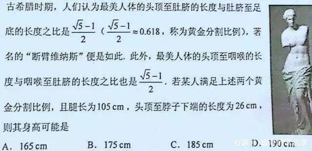 小学没学这个课程,将来中高考怎么考好数学