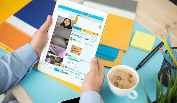 在线教育+企业直播营销共学互动课堂打造直播平台新模式