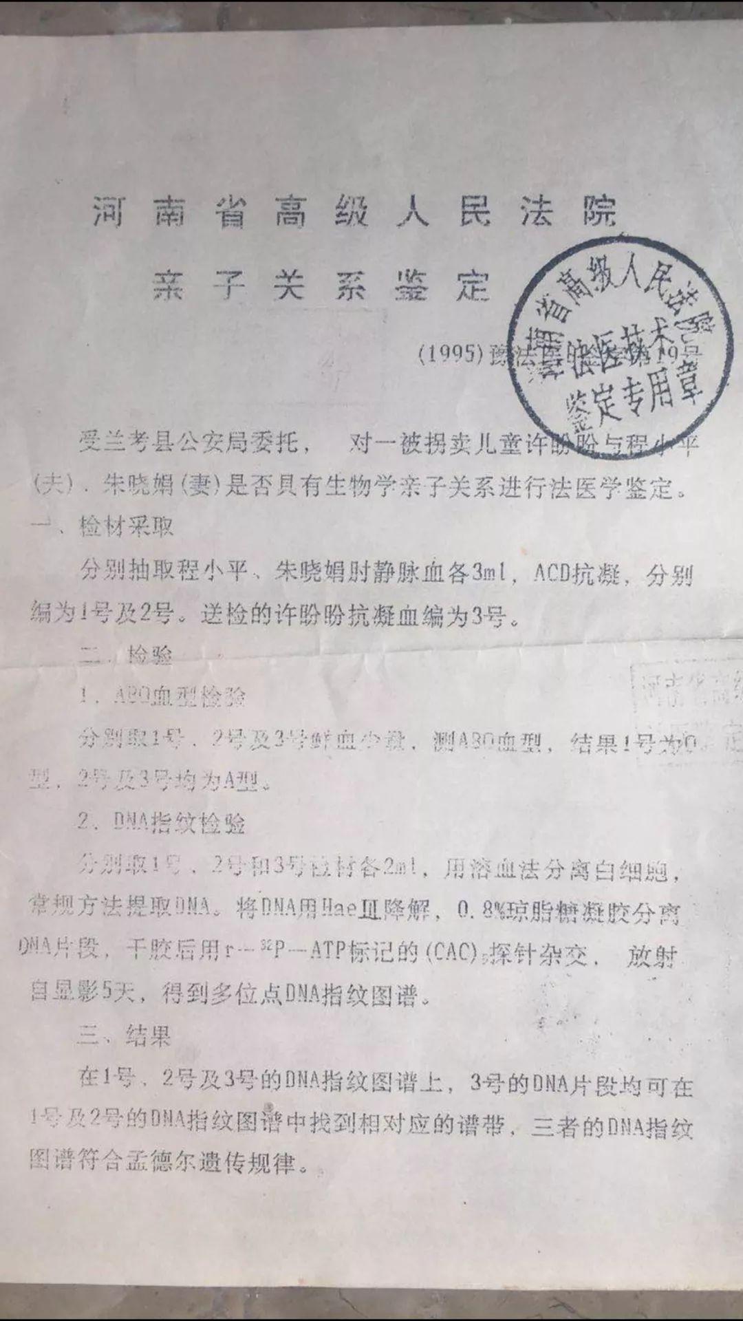http://www.ncchanghong.com/nanchongxinwen/10054.html