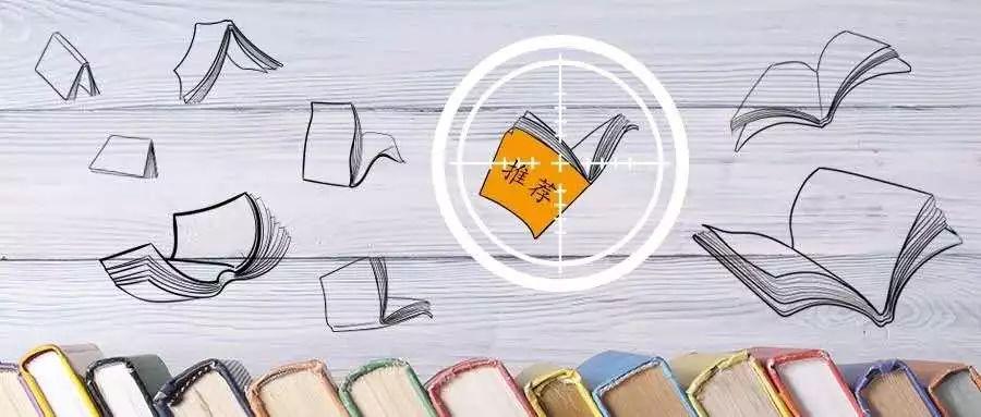 国际学校老师如何开启斜杠收入?她靠知识付费,每天只花2小时,月入十万!