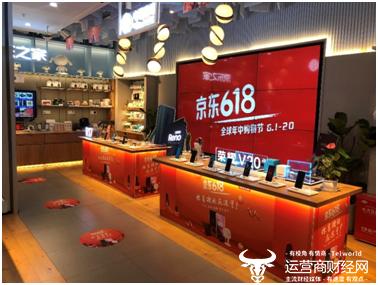 优化市场供给提振消费需求,京东618折射中国内需蕴藏巨大潜能
