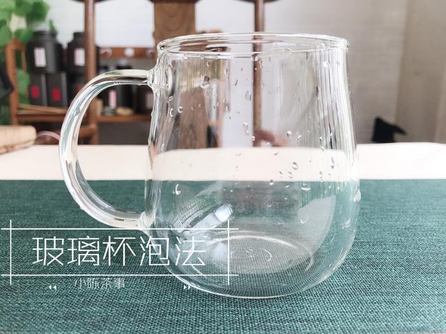 办公室里喝白茶选玻璃杯还是飘逸杯?