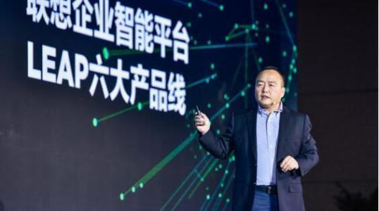 """联想数据智能""""小目标"""":未来五年赋能十万家企业"""