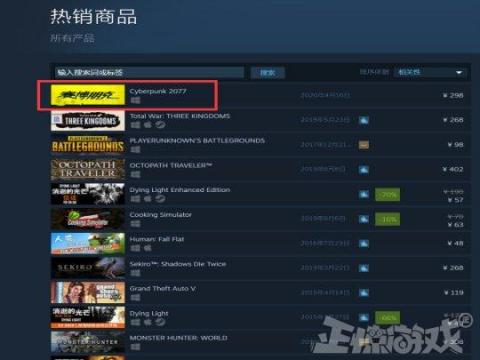 这家公司宁愿破产也不给游戏加价,新作预购期就被顶上Steam冠军!