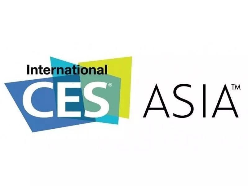 2019CES亞洲展 這些亮點和看點不容錯過