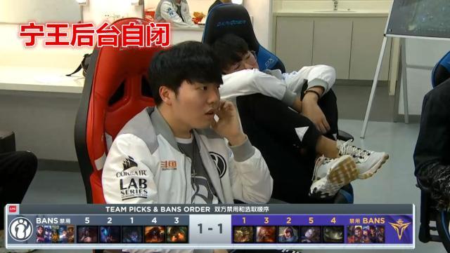 主播传Ning下个月离开IG打AD,Ning表示JKL打不过他,曾是AD王