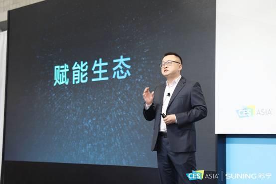 苏宁推多款Biu+新品 签订首批数十万台采购订单