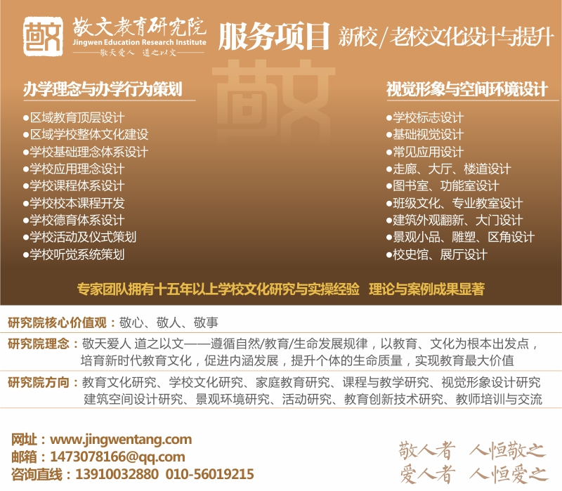 2019年江西省中小学暑假放假时间安排表,南昌/赣州/萍乡市中小学暑假