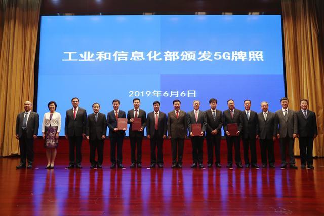 中国广电喜提5G:资金不是难题,挑战来自技术、人才和管理