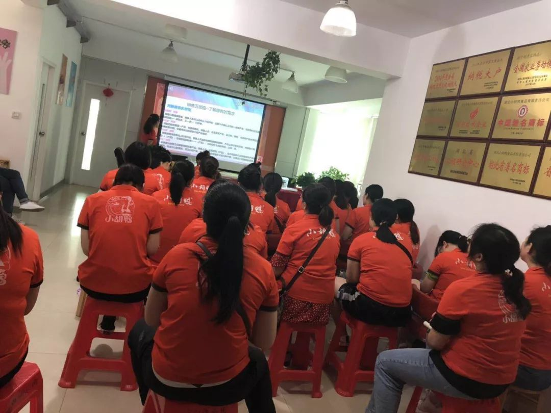 武汉市职业技术教育培训服务中心 地址|档案_顺企网