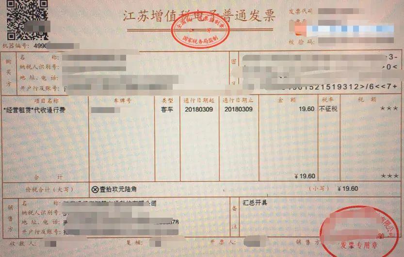 没有发票的费用到底能不能入账   小林子财经笔记