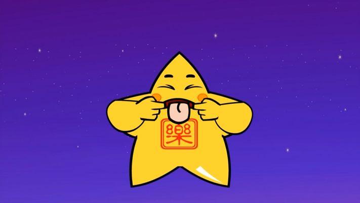 电影院卡通_【妙音动漫影院】《孝孝龙奇幻记》第115集 摘星日