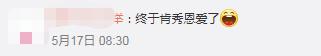 曹云金不在朋友圈秀恩爱,唐菀却频繁发两人合照,这张照片最扎心 作者: 来源:不八卦会死星人