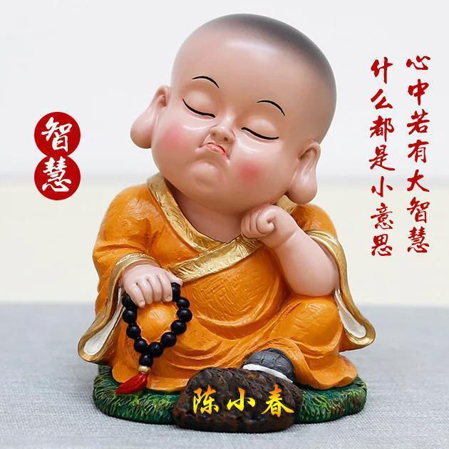 佛系智慧小和尚系列微信姓氏头像,佛在心中,人在福中