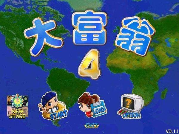 《大富翁10》回归单机游戏!2019年第三季度发售