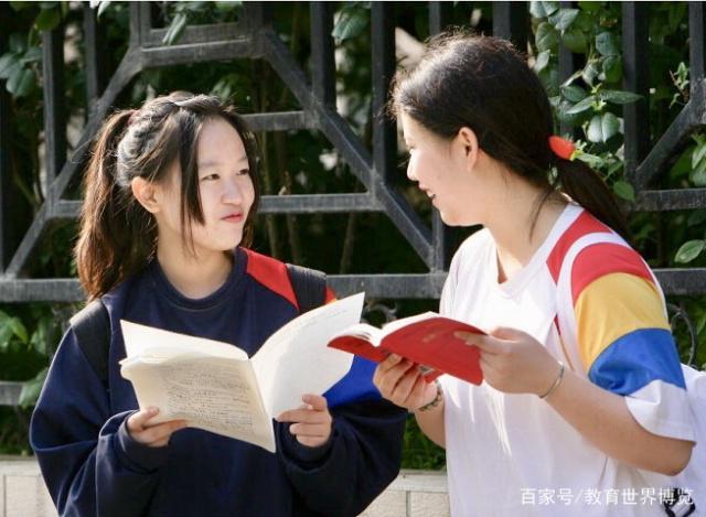 """高考学生进入全省前1000名,报考39所""""985大学"""",要分为3个档次"""