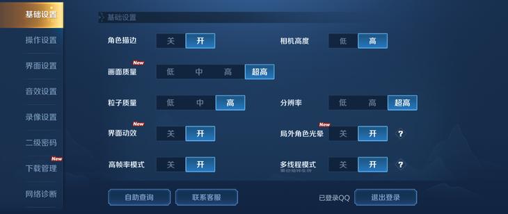 原創 OPPO Reno遊戲測試:驍龍710遊戲體驗畢竟若何?